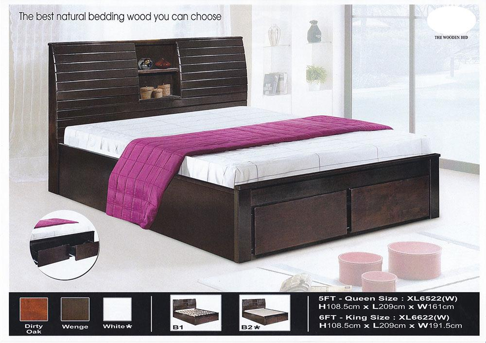 Solid Wood Strong King Size Wooden End 5 11 2021 12 00 Am