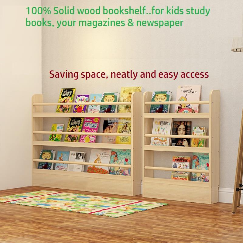 Solid Wood Study Bookshelf Kids Bookcase Magazine Newspaper Rack