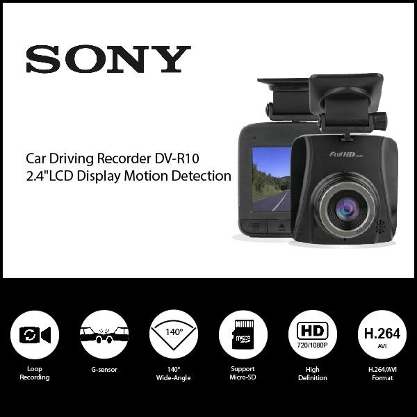 SONY DV-R10 2.4' Display 1080HD Car Dash Driving Video Recorder Camera