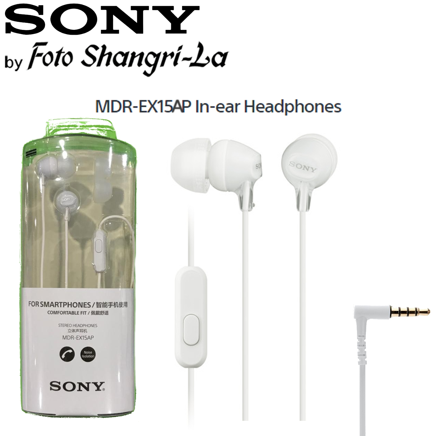 Sony MDR-EX15AP In-Ear Earphone Earbuds Headphones With Microphone - White