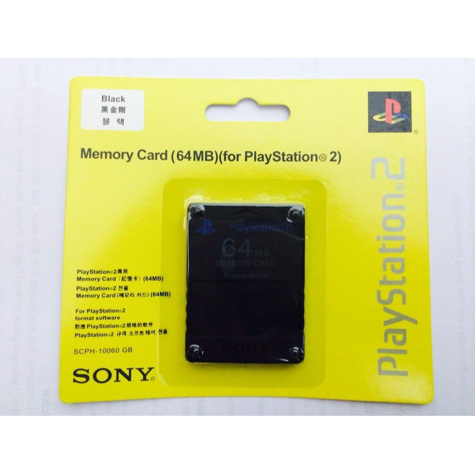 Sony Playstation 2 8MB/16MB/32MB/64MB Game Data PS2 Memory Card