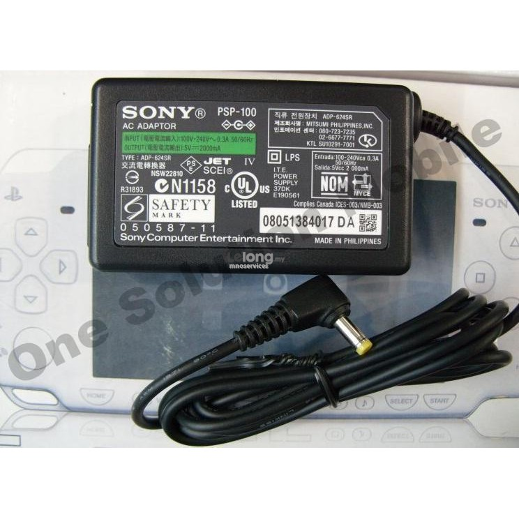 SONY PSP 1000 2000 3000 E1000  Travel Charger (PSP-100) ~ ORIGINAL
