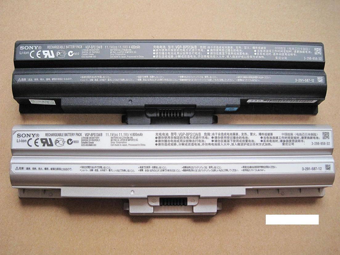 Sony VAIO VGN-CS23G W