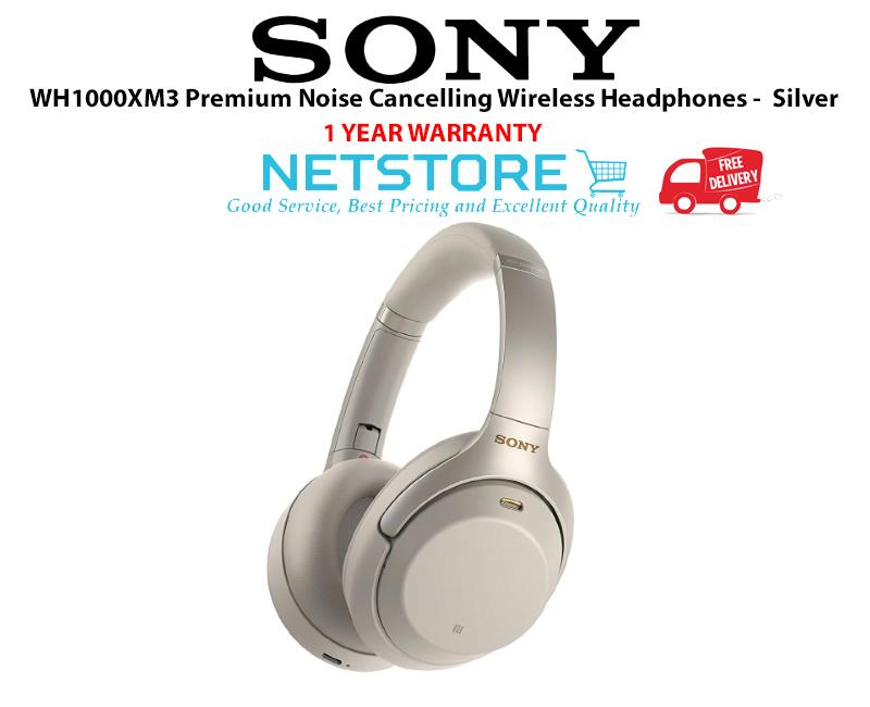 sony noise reduction serial number
