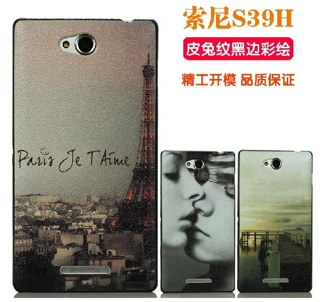 outlet store 646de a99b0 Sony Xperia C S39H C2305 Ultra Thin Matte Back Case Cover + Free SP