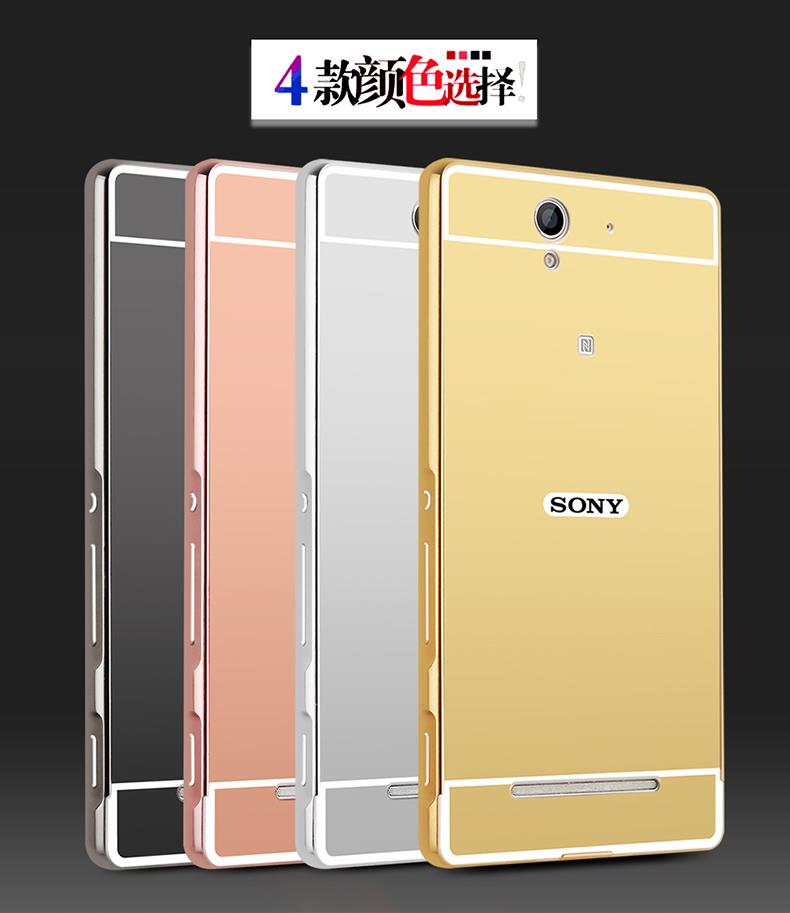 new style fc543 7550a Sony Xperia C3 Mirror Metal Bumper Frame Case Cover Casing + Gift