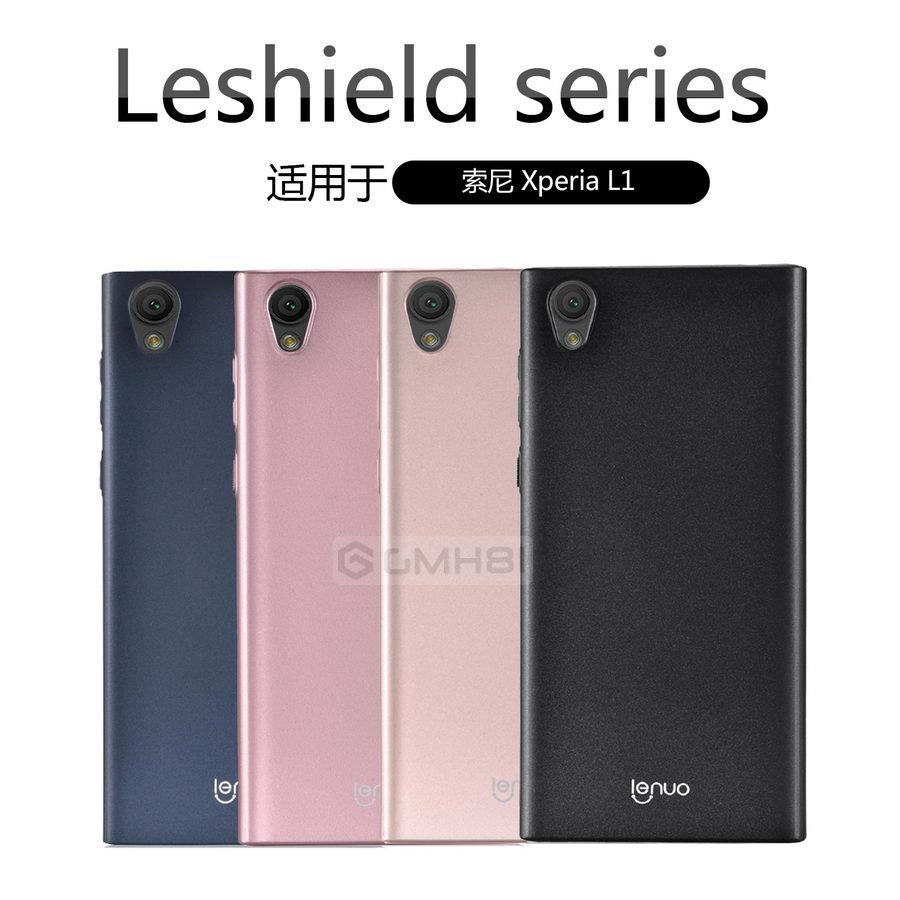 Sony Xperia L1 Lenuo 360 Full Protection Frosted Hard Back Cover Case. ‹ ›