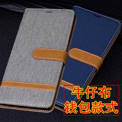 Sony Xperia L2 Jean Fabric Leather flip wallet case casing cover+ GIFT