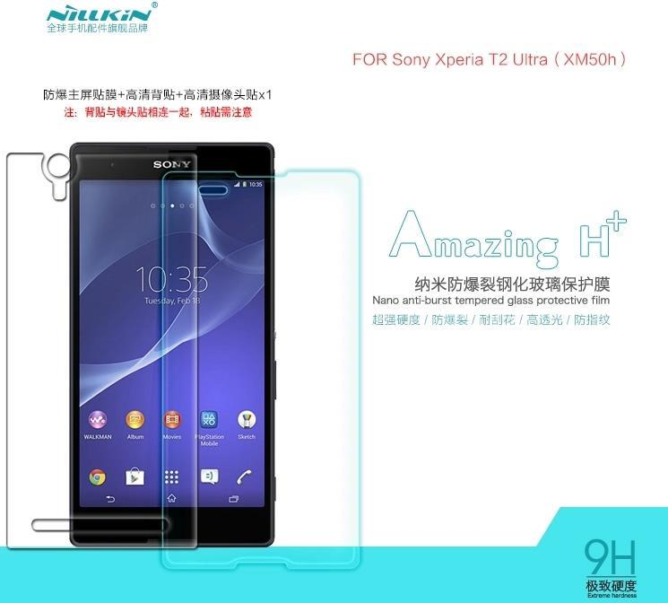 Sony Xperia T2 Ultra XM50h NanoTempered Glass 9H 2.5D Screen Protector