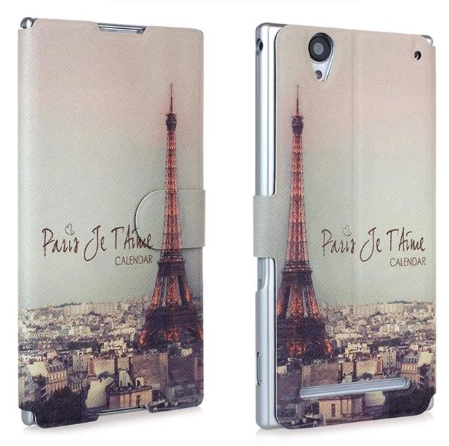 official photos 12b91 61f1c Sony Xperia T2 XM50H Ultra Flip Case Cover + Free Screen Protector
