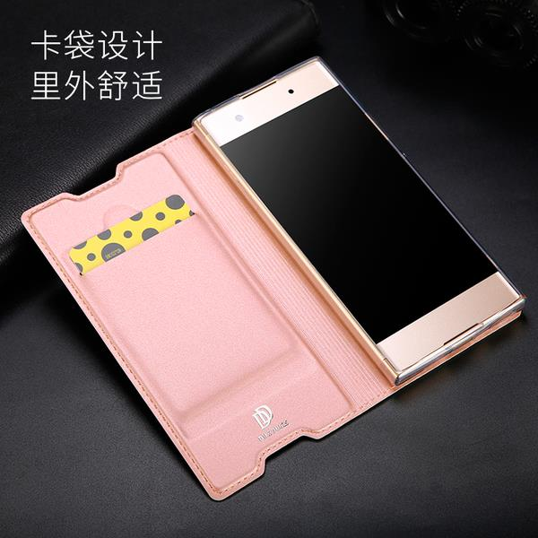 Sony Xperia XA1/XA1 Ultra leather flip mobile protection casing cover