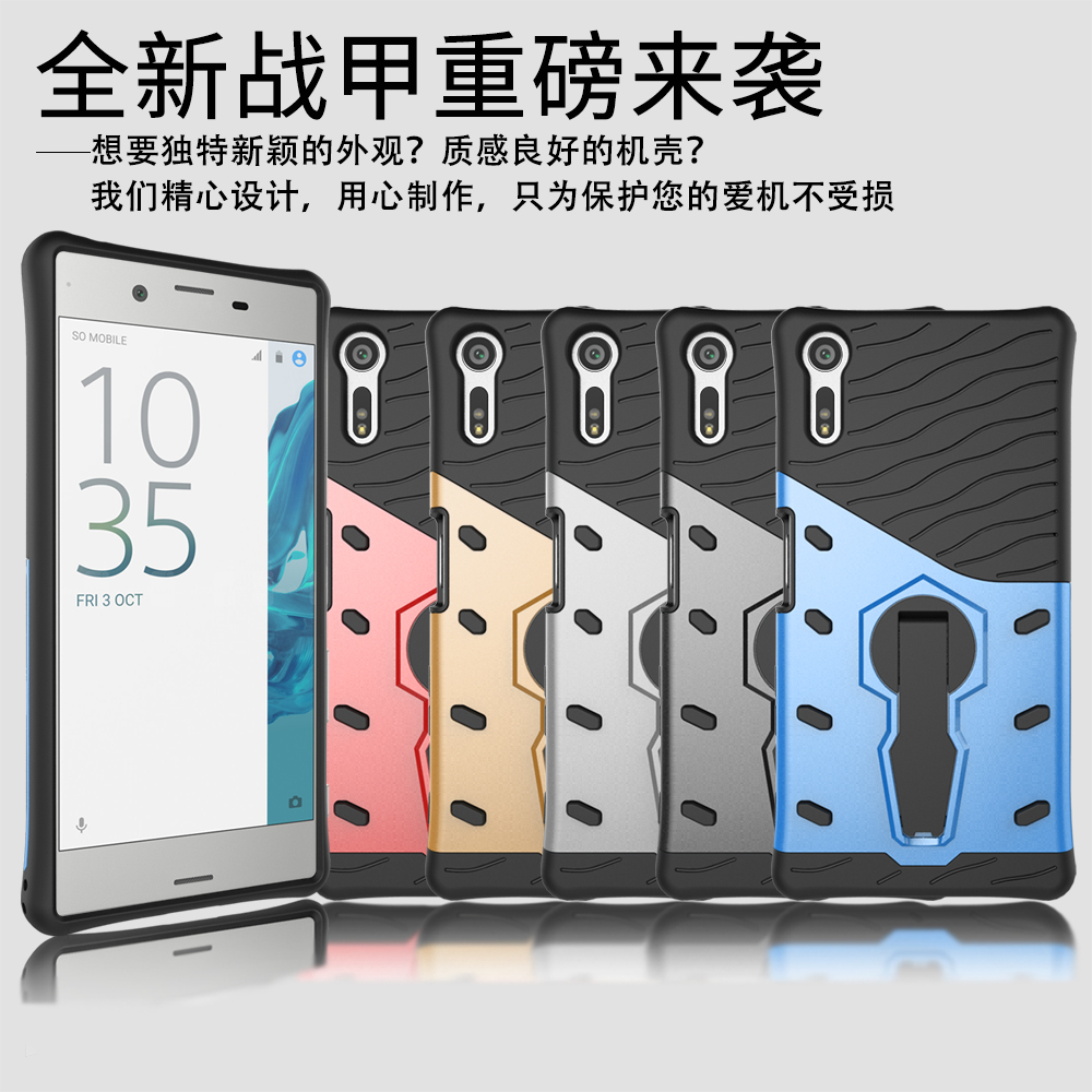 low priced 673e5 19369 Sony Xperia XZ F8332 F8331 360 rotate stand case casing cover