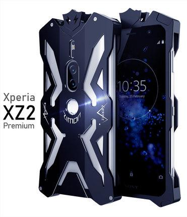 Sony Xperia XZ2 Premium Ironman Shockproof Armor Case Casing Cover