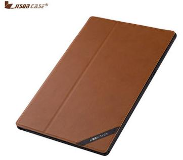 Sony Xperia Z2 Tablet Jisoncase Premium Genuine Leather Stand Case