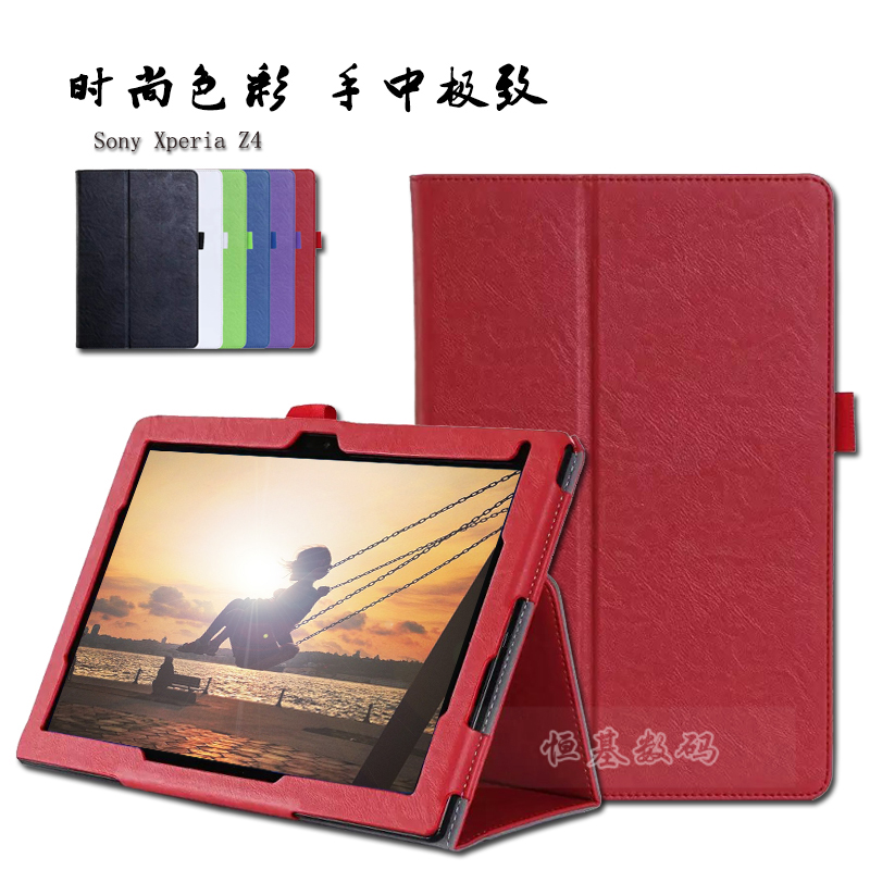 Sony Xperia Z4 Tablet Ultra Case Casing Cover