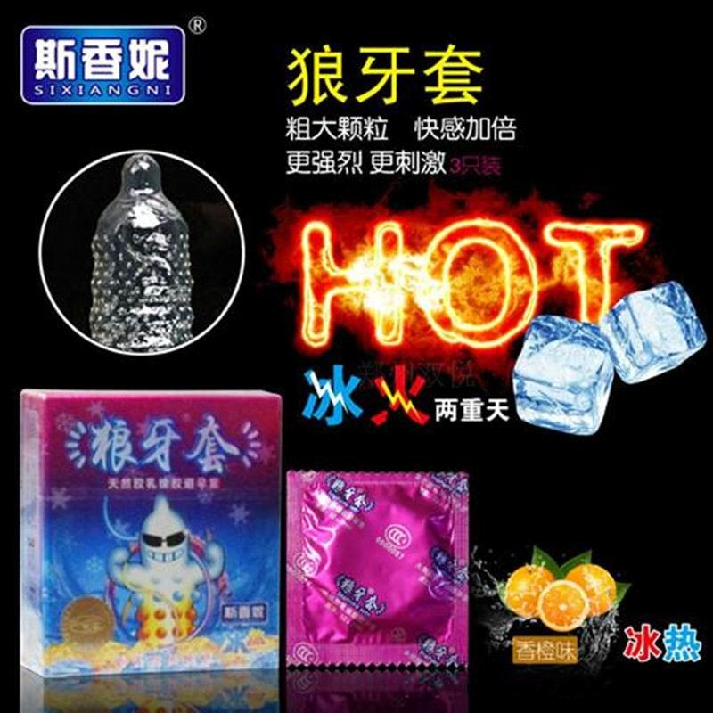 SOPHORA COOL & HOT BIG DOTTED CONDOM 3s