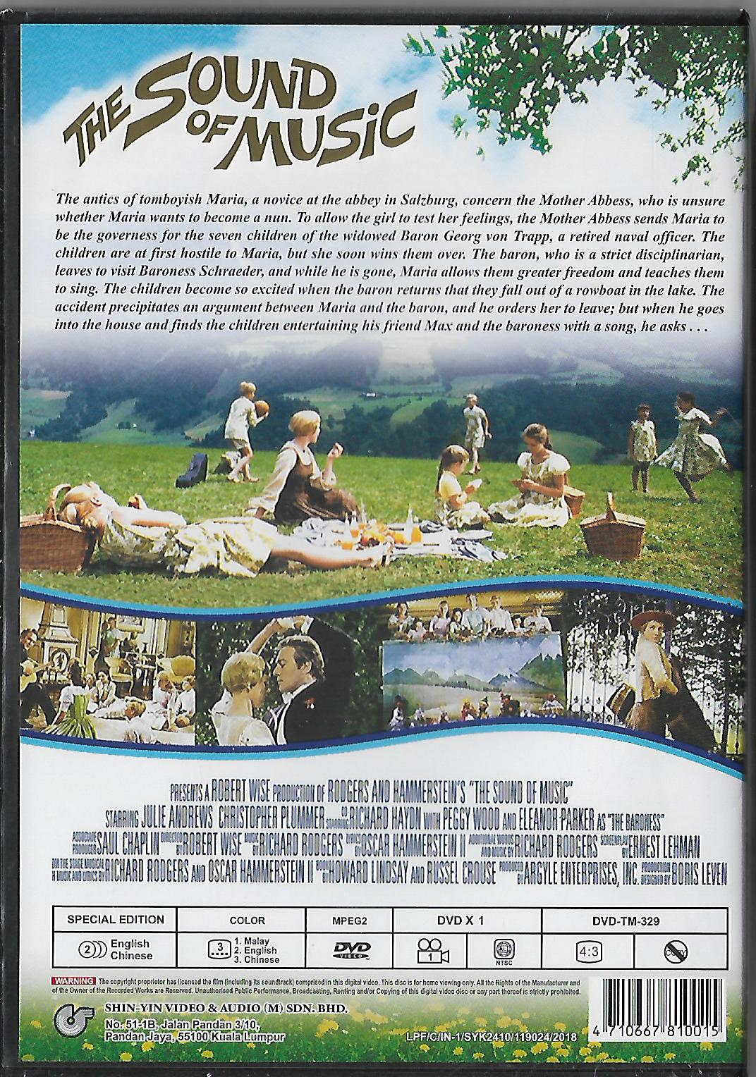 The Sound of Music Movie DVD Remastered