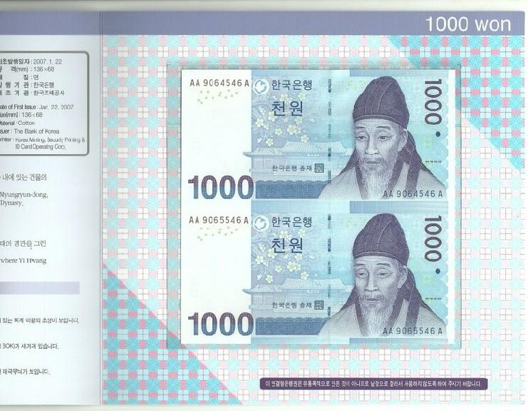 South Korea 2013 One Thousand 1000 Won 2 in 1 UNCUT with FOLDER