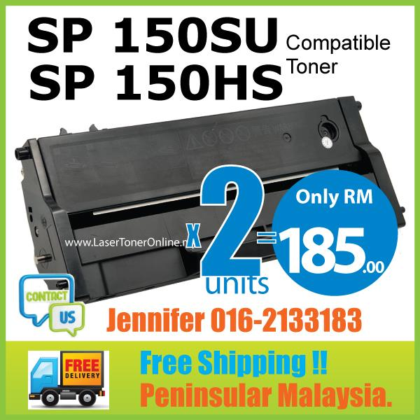 SP150/SP150SU/SP150SUW Compatible Ricoh SP 150 SU/SUW/HS Laser Printer