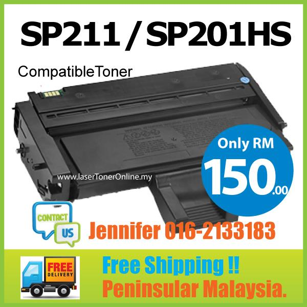 SP201HS/SP211 Compatible Ricoh SP 211 211SU 213SNw 211SF 213SFNw SP201
