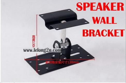 Speaker Wall Bracket Hanger  (170X130X90MM)