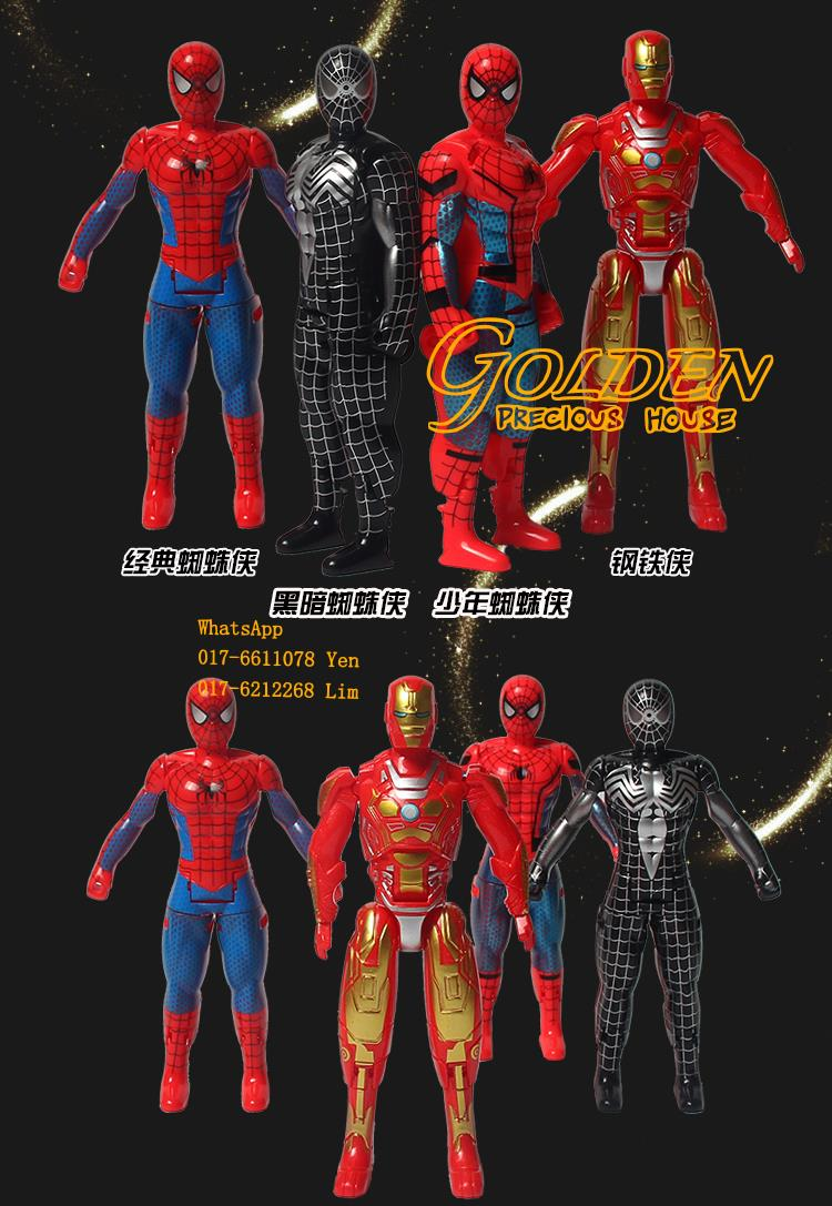 Spiderman & Iron man DEFORMATION EGG (end 12/9/2019 5:53 PM)