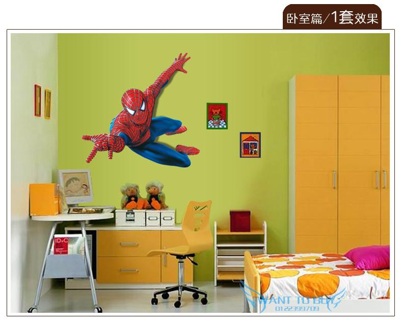 SpiderMan Wall Decals Removable Stickers DIY Home Decor Art Kids Nursy