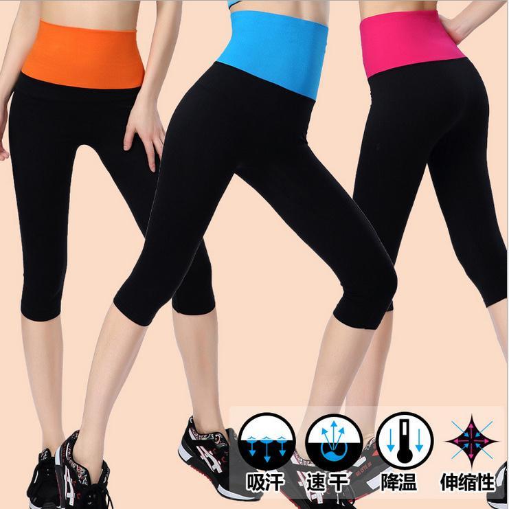 Sport Wear Women Sport Trousers Yog (end 12/28/2019 8:15 PM