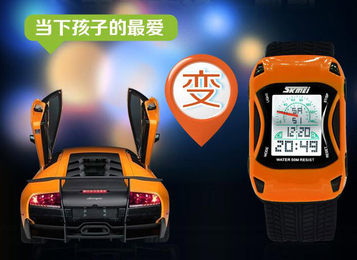 Sporty Kids SKMEI Digital Watch SKM0961 ORANGE