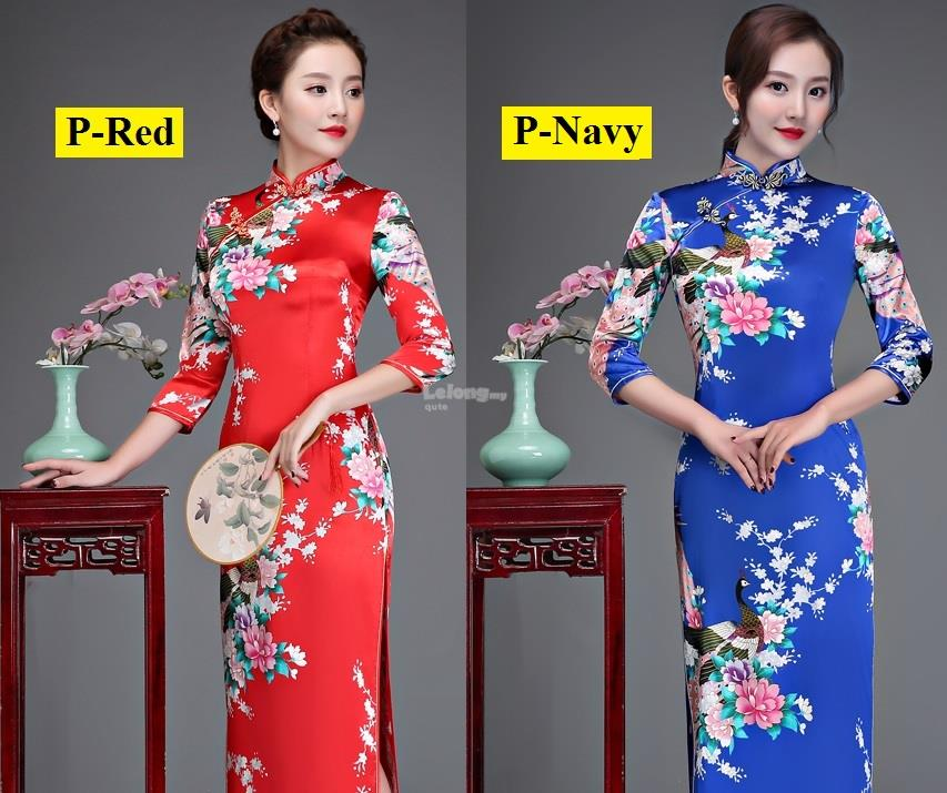 New Spring 2018 - Long-Sleeve Peacock Cheongsam