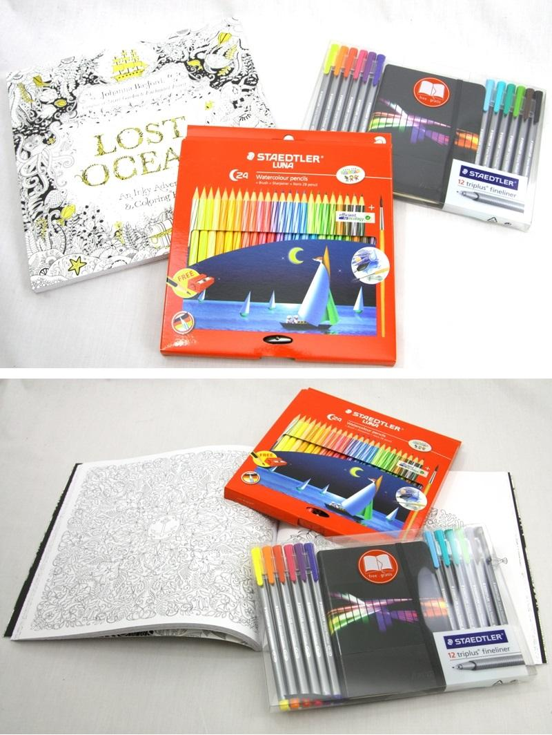STAEDTLER X Lost Ocean Set 24 Watercolours Pencils
