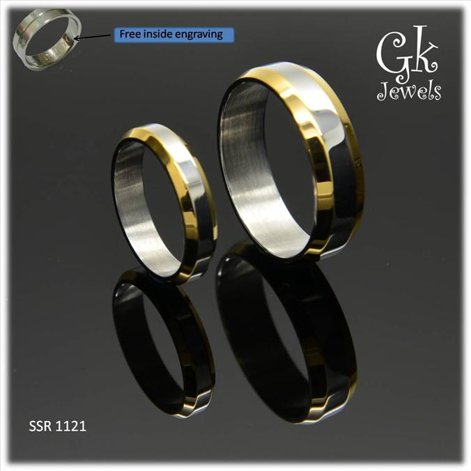 stainless steel couple ring (per pair) SSR 1121.