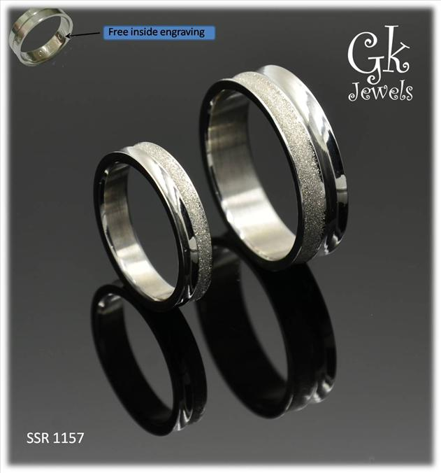 stainless steel couple ring (per pair) SSR 1157