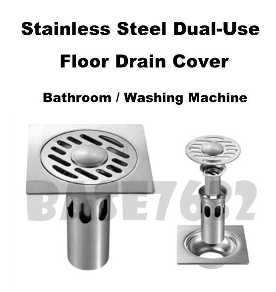 Stainless Steel Dual Use Deep Floor Drain Cover Washing Machine 1974.1