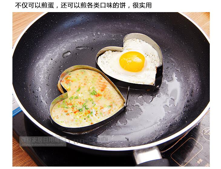 Stainless Steel Fried Eggs Device (Heart Shape)