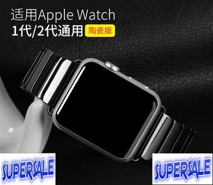 Stainless Steel Metal Watch Strap for Apple Watch 1 / 2 with 38 / 42mm