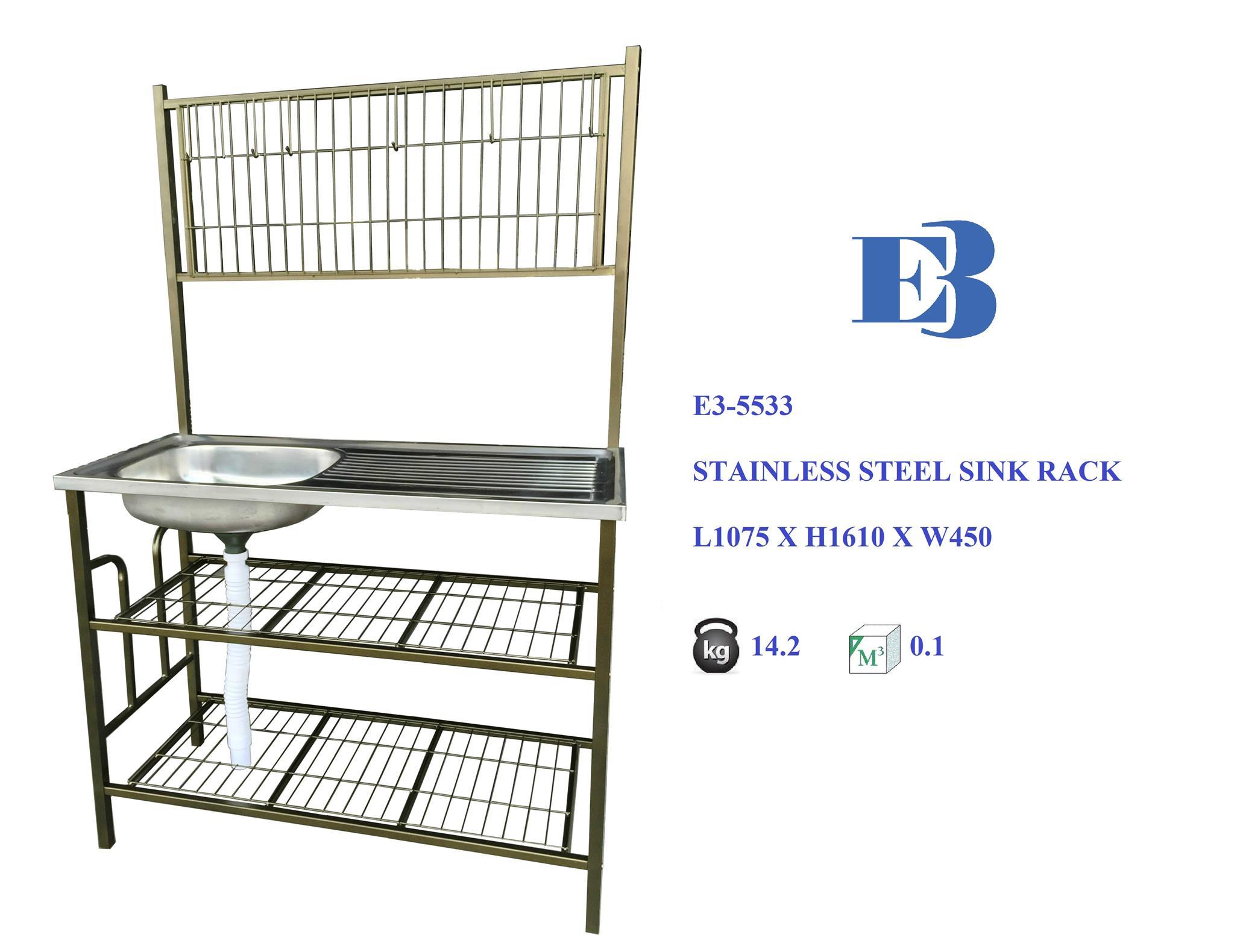 Stainless Steel Sink Racks Cosmecol