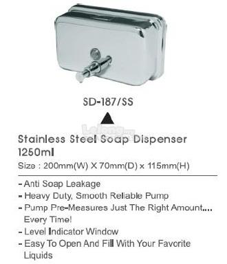 Stainless Steel Soap Dispenser SD187SS 1250ML 200Wx70Dx115H MM MX