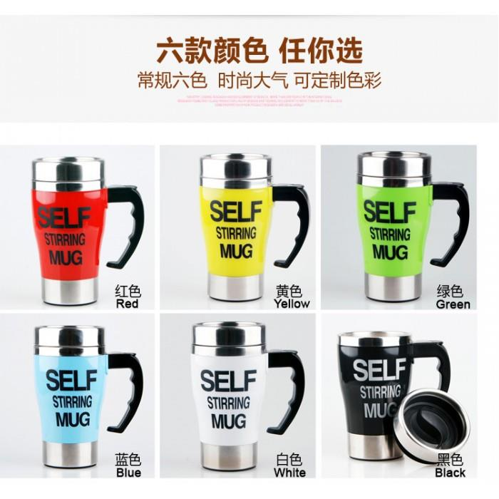 33f2b984152 Stainless Steel Self Stirring Mug Auto Mixing Travel Office Coffee Cup