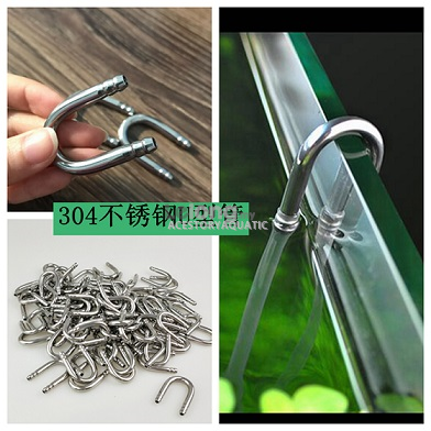 Stainless Steel U Joint (For Aquarium Air Pump / Co2)