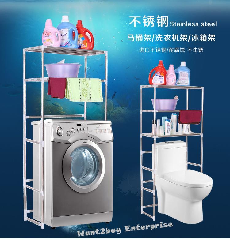 Stainless Steel Washing Machine Toilet Bathroom Shelf Storage Rack