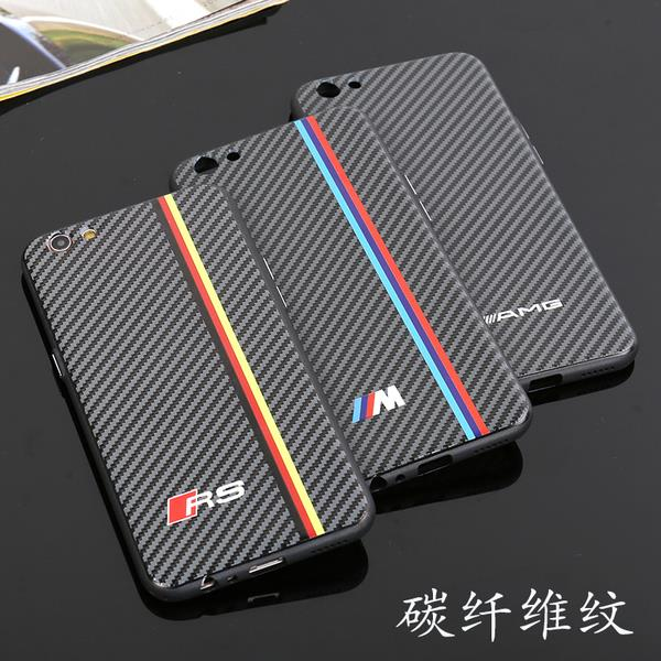 Standard Carbon Fiber Sets Casing Case Cover OPPO R9s