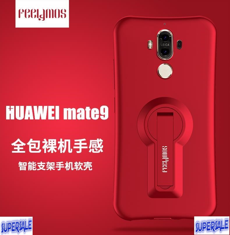 Standing Casing Case Cover for Huawei Mate 9 Pro & Mate 9