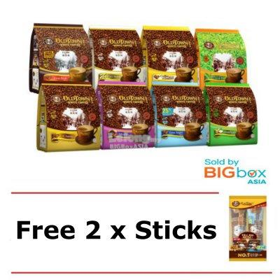 [Bundle 3 Packs] Old Town White Coffee 3in1 with GIFT