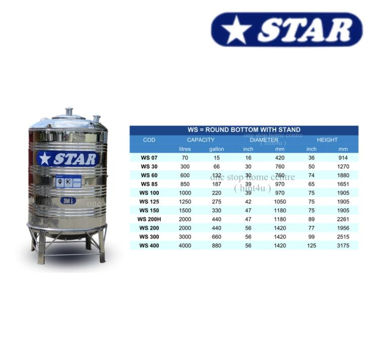 STAR WS Round Bottom With Stand Stainless Steel Water Tank WS07-WS125