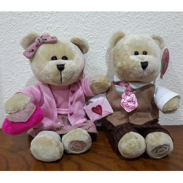 New! Starbucks® Bearista® 58th & 59th Ed. 2007 Valentines couple bears