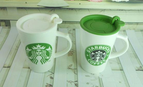 Starbucks Coffee Mug with lid (end 2/10/2018 8:34 PM)