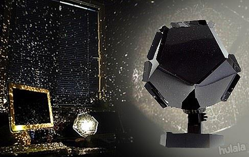 Nice Starry Night Galaxy Projector   Projects Starlight Onto Your Ceiling