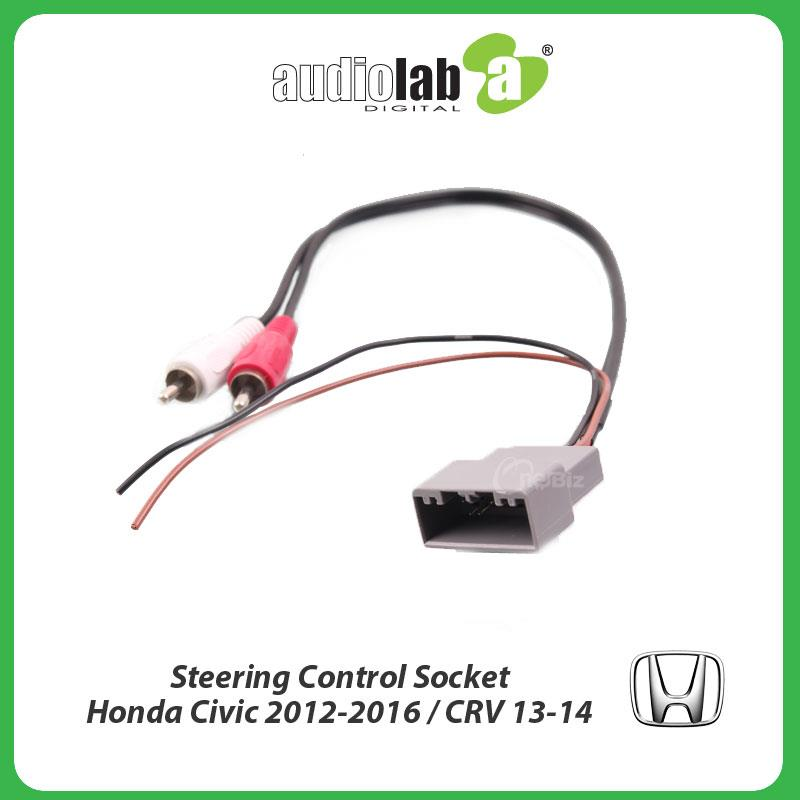 Steering Control Socket For Honda Civic 2012-16 / CRV 2013-14