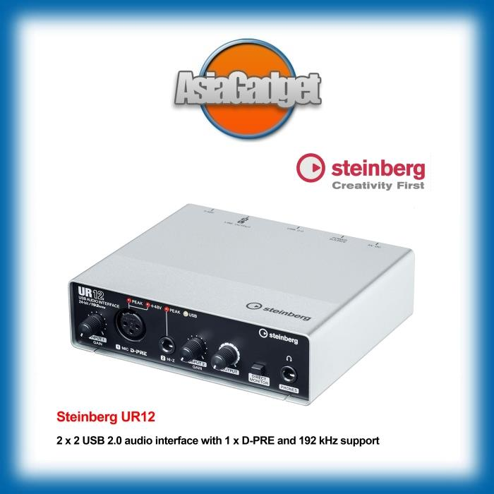 Steinberg UR12 Audio Interface USB / iPad